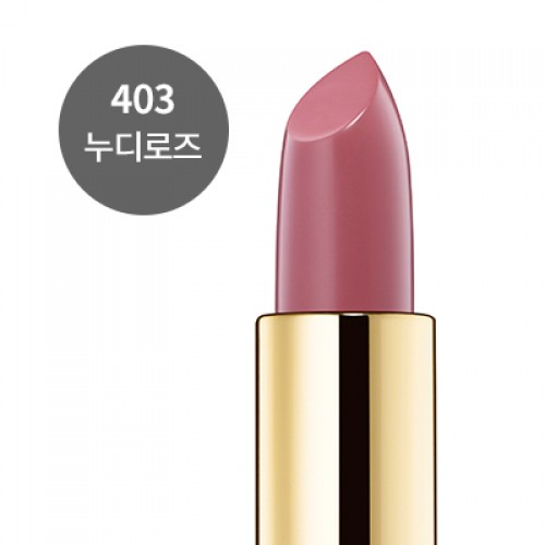 Губна помада  Atomy lipstick (cotton rose) 403