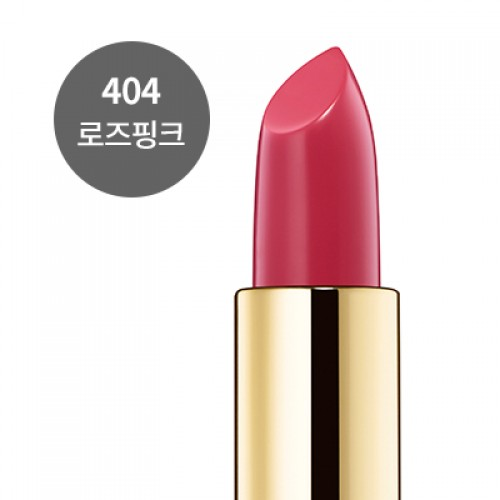 Губна помада  Atomy lipstick (cotton rose) 404