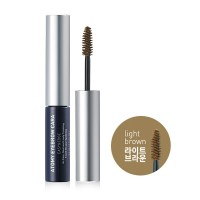 Туш для брів Atomy Eyebrow color Light Brown