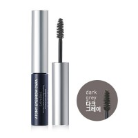 Туш для брів Atomy Eyebrow color Dark Gray